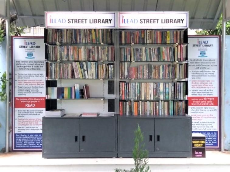 iLEAD Street Library - MAKAUT