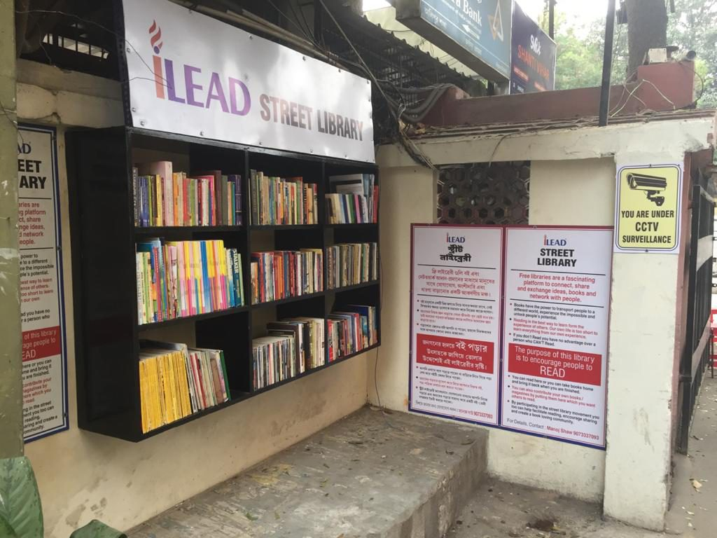 iLEAD Street Library at Shanti Vihar, Beside Canara Bank