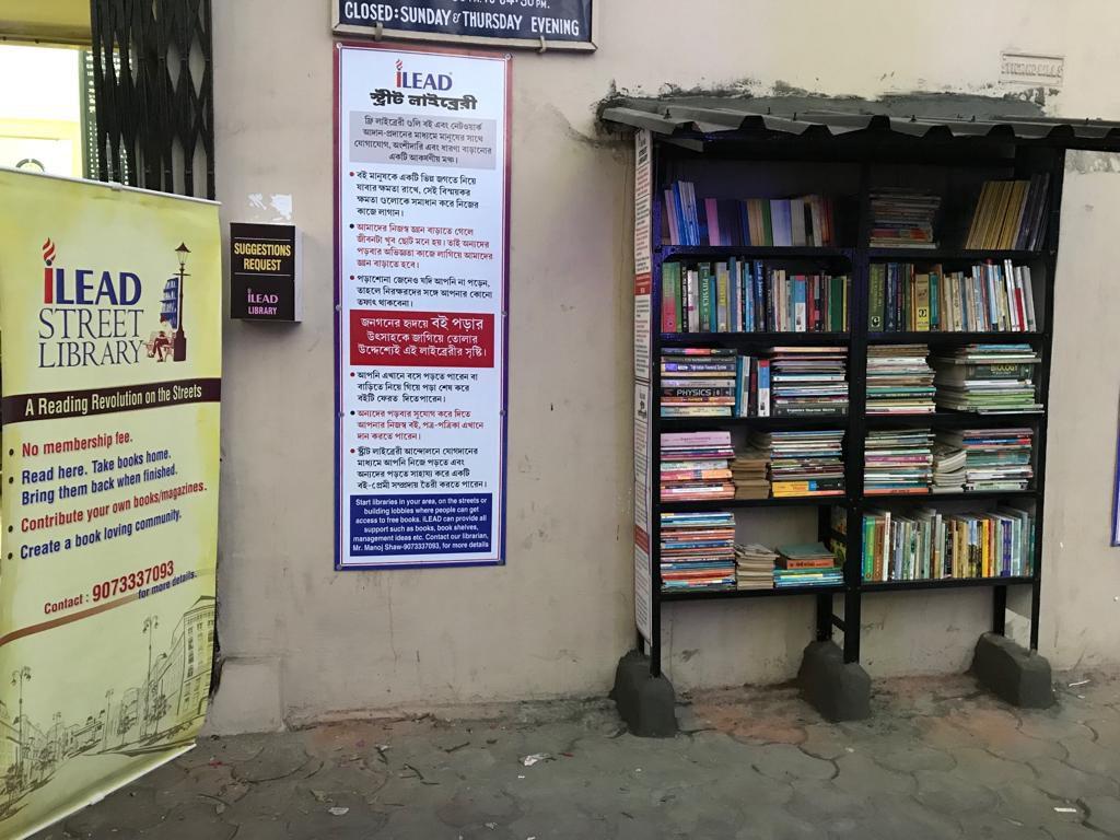 iLEAD Street Library - Alipore, Jalan House