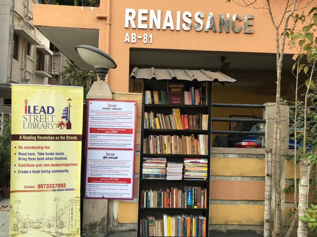 iLEAD Street Library - New Town, Renaissance Apartment