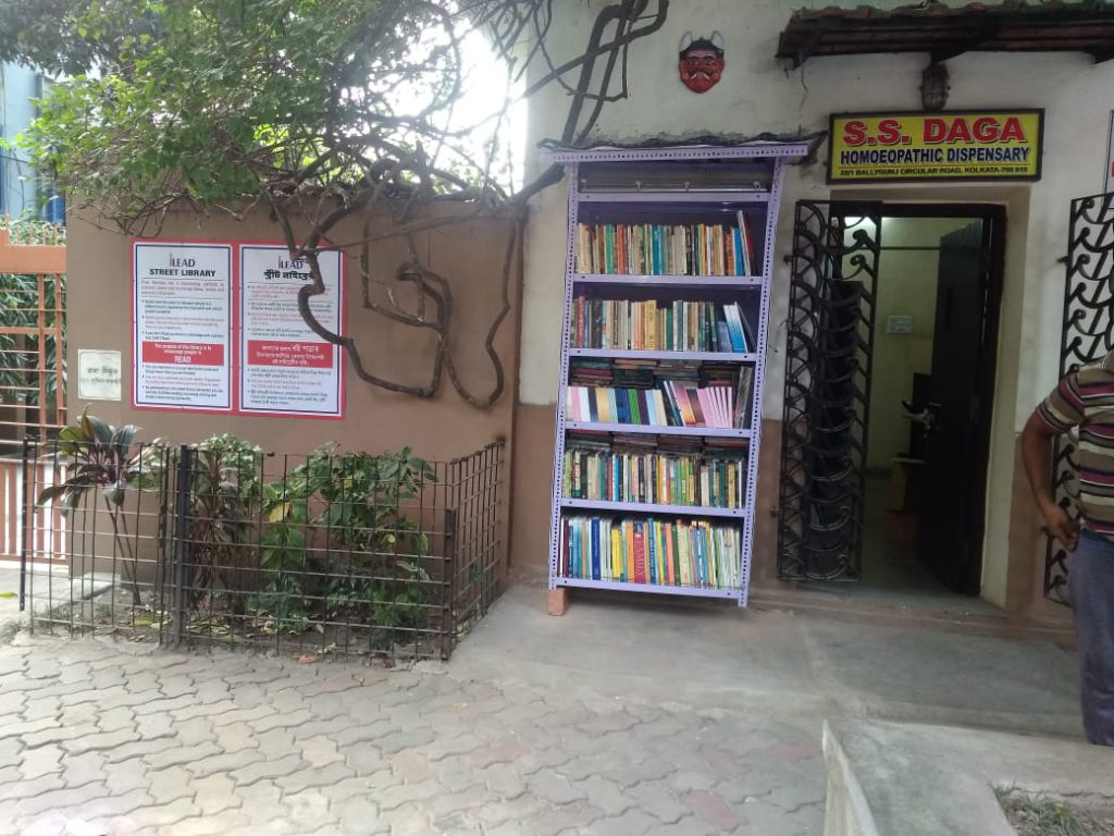 iLead Street Library - Ballygunge, Daga Nikunj